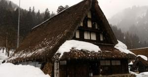 富山県 文化財・世界遺産「合掌造り」