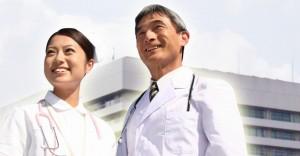 富山県の病院 医療福祉と子育て