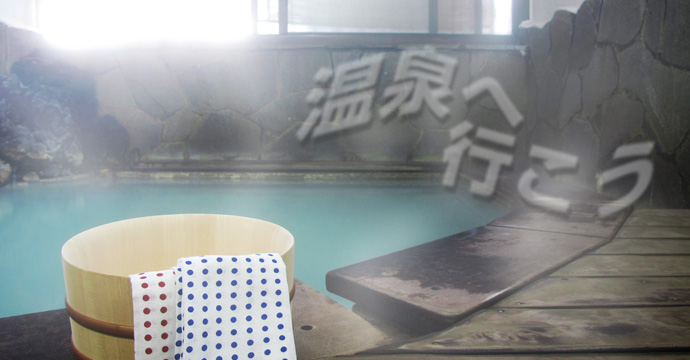 富山県の格安温泉宿「不老館(ふろうかん)・玄猿楼(げんえんろう)編」
