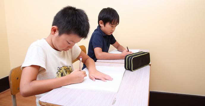 富山で小学生・中学生向けの学習塾を探す