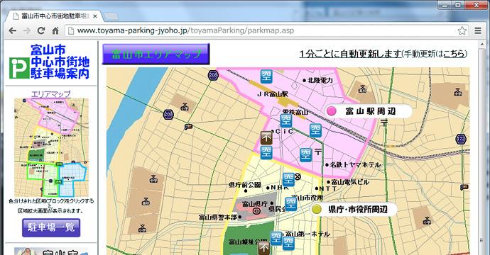 マップに載っていない駐車場